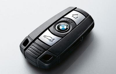 Bmw Car Key Credit Card Thumb 400x256 Cartell Car Check